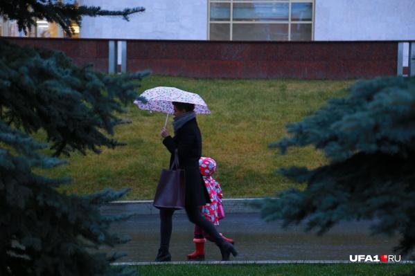 Держите наготове зонтики