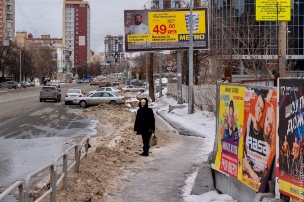 Тротуар на улице Свободы есть, но только возле проспекта Ленина, на подходе к Пенсионному фонду он бесследно исчезает