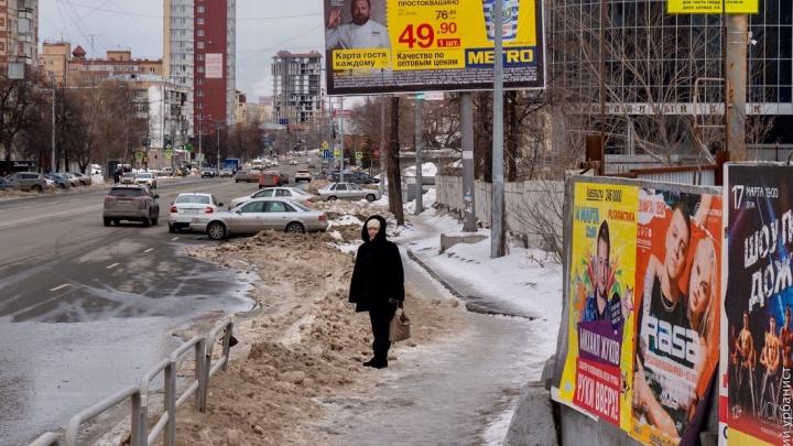 «Ты не пройдёшь»: Илья Варламов раскритиковал организацию пешеходного движения в центре Челябинска