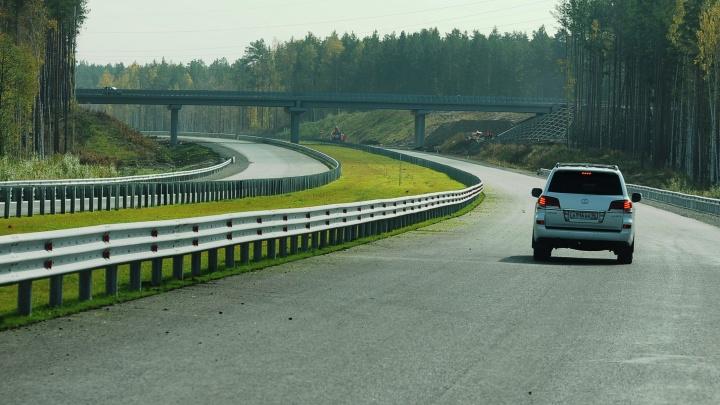 Казань и Екатеринбург свяжет скоростная трасса