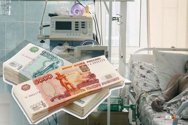 Из федерального бюджета в Свердловскую область поступило уже 9,5 млрд рублей