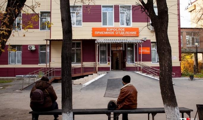 Рост остановился: ещё одна сотня тюменцев заразилась коронавирусом