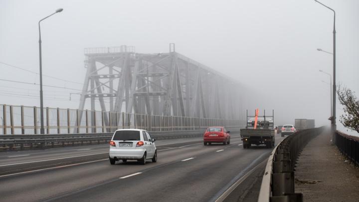 Сильный туман ожидается в Ростове 9 и 10 ноября