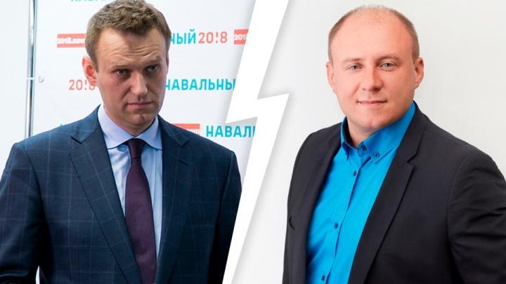 Кандидат в депутаты из Челябинска отказался от требования миллиона рублей с Алексея Навального