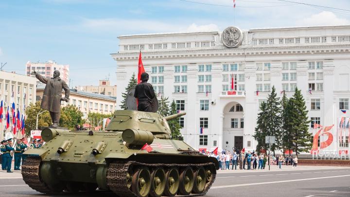 В трех городах Кузбасса 9мая пройдут торжественные шествия. Рассказываем, кто в них примет участие