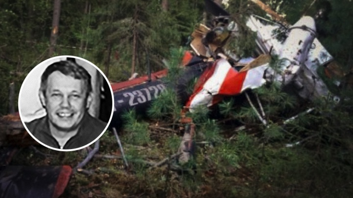 Два года назад в ХМАО разбился вертолет под управлением пермяка. МАК назвал причину катастрофы: ошибка пилота