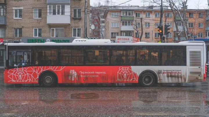 В Перми из-за закрытия движения на Карпинского изменятся маршруты шести автобусов
