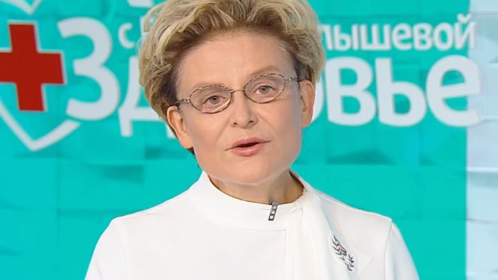 «Коронавирус уступает всем»: Елена Малышева сравнила смертность от различных болезней