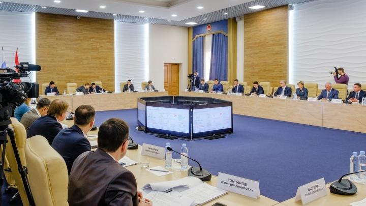 Правительство Прикамья опубликовало данные о доходах министров