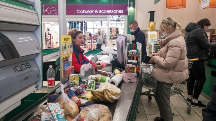 Ростовчанам разрешили выходить из дома, чтобы получить товары, заказанные онлайн