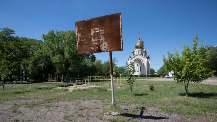 В Ростове сорвалось благоустройство парка за 24 млн рублей