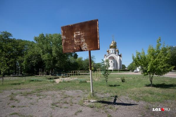 """Закупку на реконструкцию парка объявили <nobr class=""""_"""">24 августа</nobr>"""