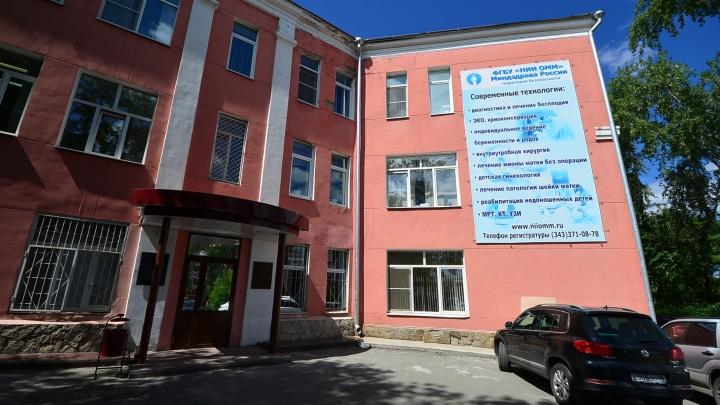 В Минздраве объяснили, в каком случае переделают НИИ ОММ для больных коронавирусом