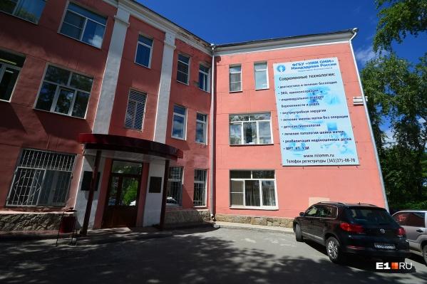 В старейшем роддоме на Урале планировали принимать пациентов с коронавирусом
