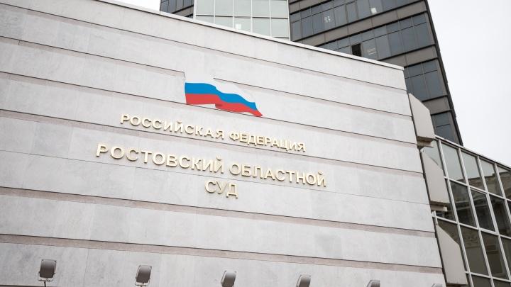 В Ростове обокравший сотни дольщиков бизнесмен пожаловался на суровый приговор. Суд ужесточил его