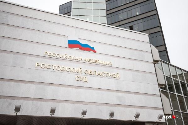 Приговор Апанасенко вынесли в июне