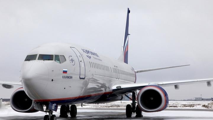 В Архангельске обследовали самолет, который получил сообщение о заложенной бомбе