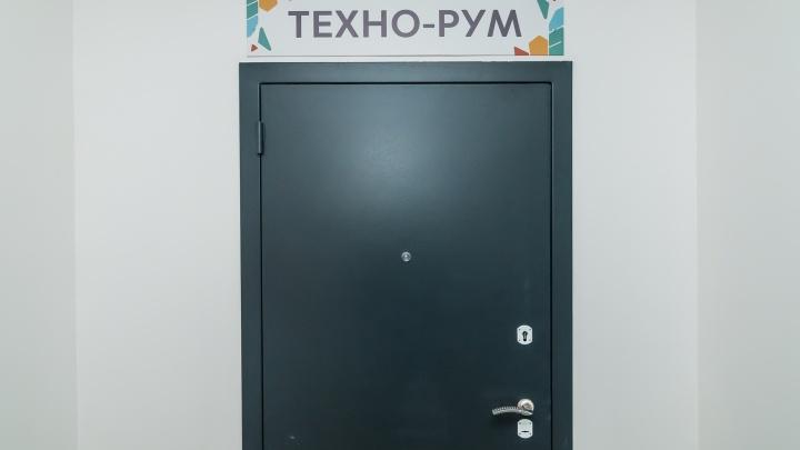 Первый технорум в Перми: Девелопмент-Юг предложил проверить качество строящихся квартир