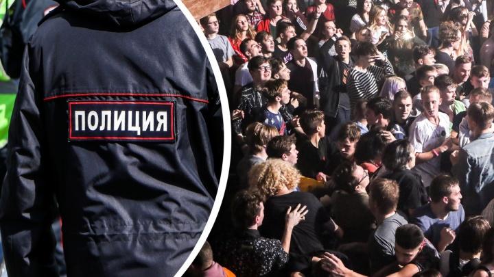 Ночной клуб в центре Нижнего Новгорода закрыли за тайные вечеринки