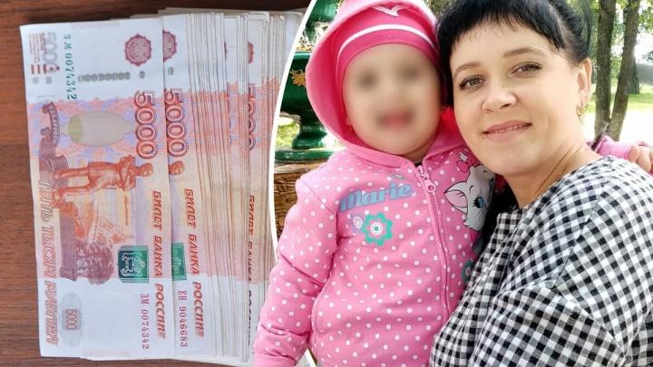 На Урале чиновники заставляют многодетную мать вернуть полмиллиона рублей выплаченных пособий