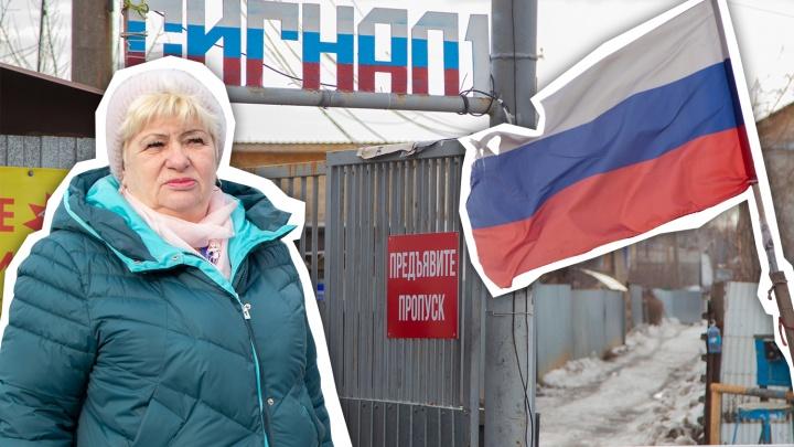 В Челябинске мать Героя России воюет с садовым товариществом за долг в 370 тысяч рублей