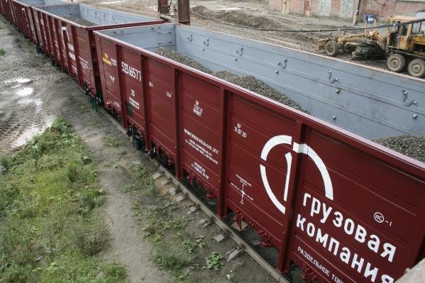 Филиал помог партнерам оформить и подать в РЖД заявки на перевозку грузов железнодорожным транспортом