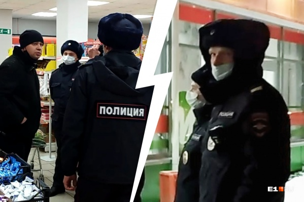 Один из полицейских, задержавших покупателя, тоже надел ее неправильно