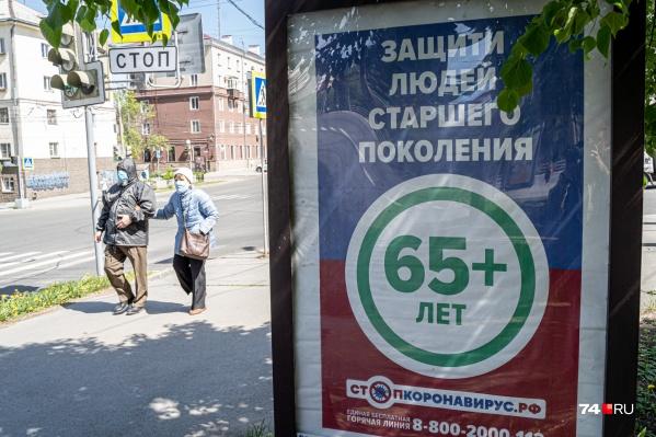 С марта пенсионеры Архангельска не могли бесплатно ездить в автобусах. Теперь льготу разрешают вернуть
