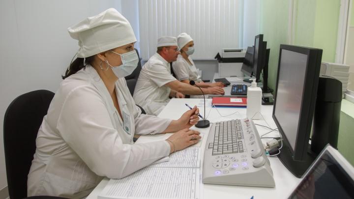 В Волгоградской области меняют схему выплат за работу с COVID-19: когда и сколько заплатят медикам