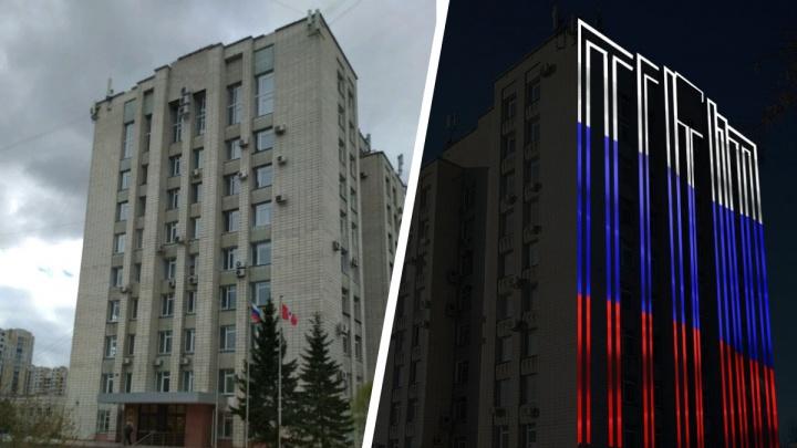Омское правительство заказало патриотичную подсветку здания за 2 миллиона рублей