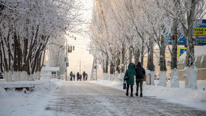 В Самарской области похолодает до -27