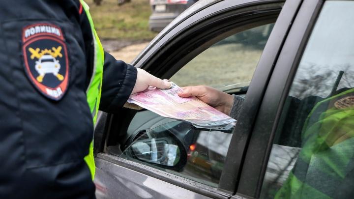 Нижегородское Заксоб предложило Госдуме установить штраф за использование транспорта без пропуска