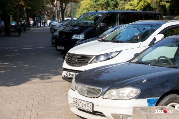 Водителям придется потесниться: в центре места будут занимать особенные машины