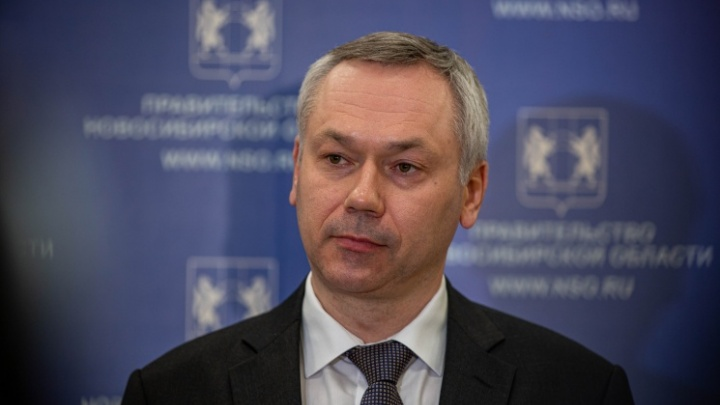 Как Новосибирская область будет жить в мае: объясняет губернатор (онлайн-трансляция)