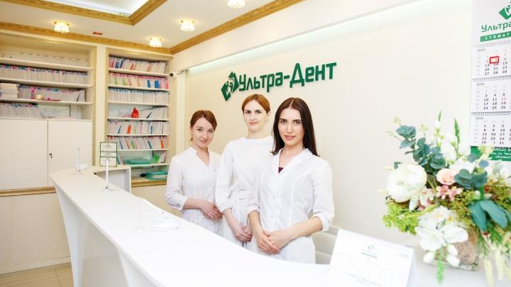 Импланты под ключ всего за 20 тысяч рублей: тюменская стоматология сделала акцию на дорогую услугу