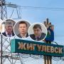 На пост мэра Жигулевска претендуют четыре кандидата