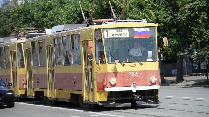 В Екатеринбурге несколько трамваев изменят маршруты из-за раскопок на улицах