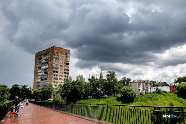 Не выходите из дома без зонтика или дождевика, чтобы не промокнуть