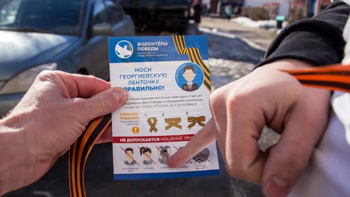 Раздают бесконтактно: где в Архангельске можно получить георгиевскую ленточку