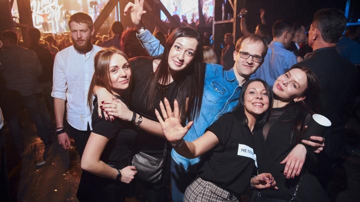 В Екатеринбурге устроят первую с начала карантина легальную вечеринку