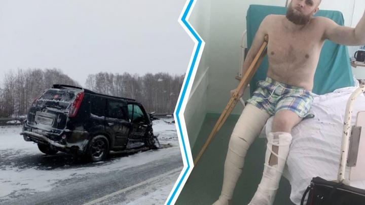 Сначала требовали деньги: блогера со сломанными ногами перевели в другую больницу после жалобы в Минздрав