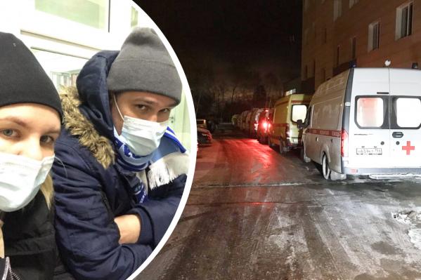 Мария с мужем вместе отправились в больницу, потому что предполагали, что вряд ли дождутся приезда медиков скорой помощи