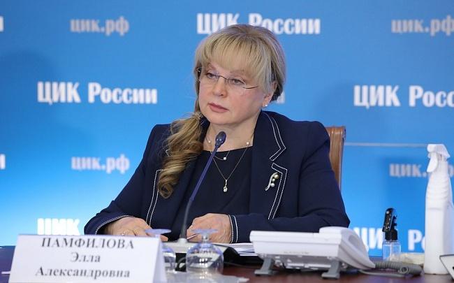 «Ждем факты»: Памфилова — о требовании ЛДПР и КПРФ отменить итоги досрочного голосования на Дону