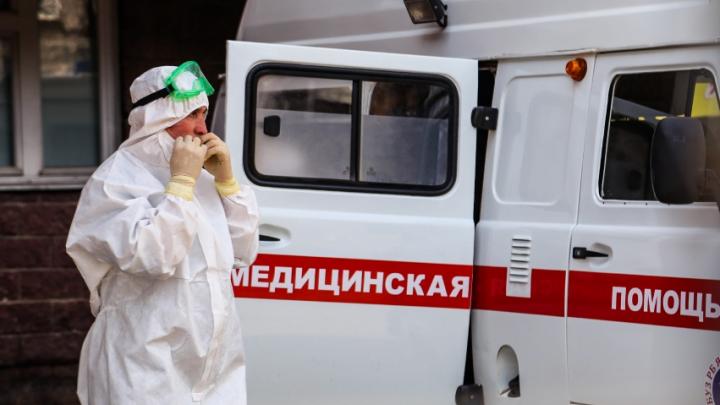 В Минздраве Башкирии сообщили о двух жертвах COVID-19. В федеральном оперштабе пока знают только про одну