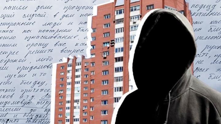 «В нашем доме произошло изнасилование!» Как в Екатеринбурге агитируют жильцов голосовать за охрану