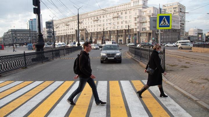 В Челябинске открыли наземный переход на площади Революции