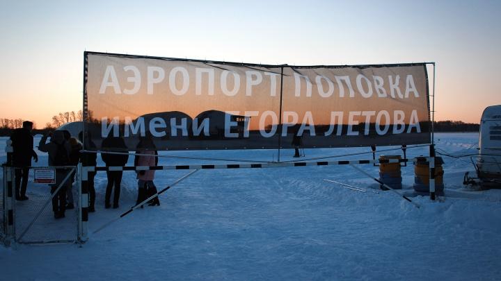 Аэродром имени Летова в Поповке возобновляет работу