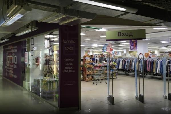 Покупатели рассказали, что бывали во время пандемии в этом магазине одежды
