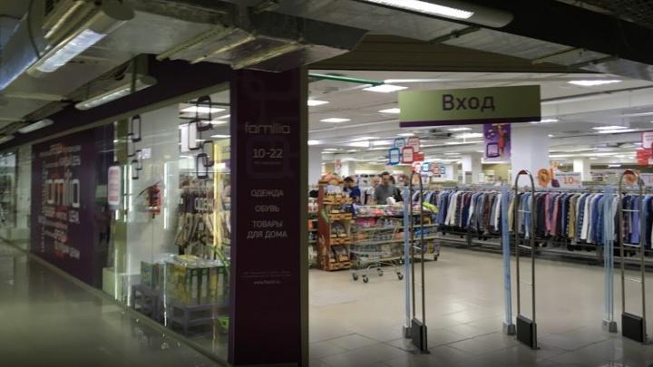 Проверяющие не могут застать работающим магазин Familia в ТРЦ «Фаворит»