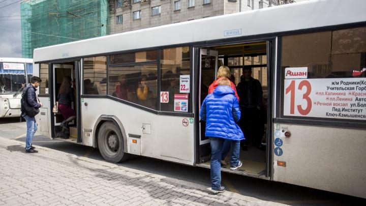 Строго по расписанию: автобусы переводят на новую систему работы. Как изменится жизнь новосибирцев?